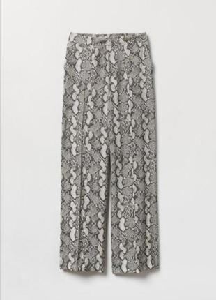 Крутиые брюки палаццо змеиний принт h&m