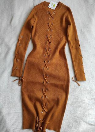 Платье миди в рубчик силуэтное по фигуре