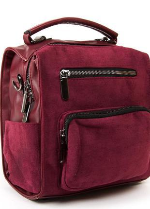 Женская сумка-рюкзак, можно носить как рюкзак или как сумку на плечевом ремне