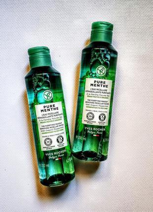 Знижка!🌷 міцелярна вода-демакіяж з м'ятою для матовості yves rocher ив роше