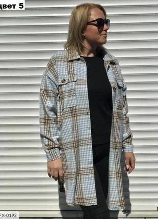 Кашемировая теплая рубашка