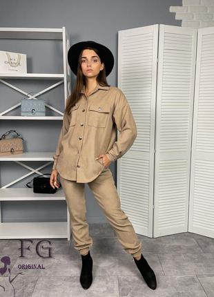 Женский вельветовый бежевый прогулочный костюм с рубашкой + брюки | норма и батал