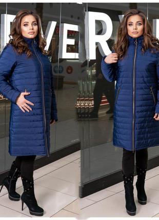 Стильное модное пальто куртка