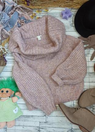 Теплый толстый объёмный розовый свитер с высоким большим горлом h&m