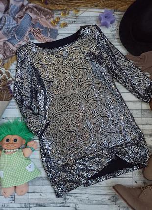 Вечернее блестящее мини серебряное платье серебристые пайетки next