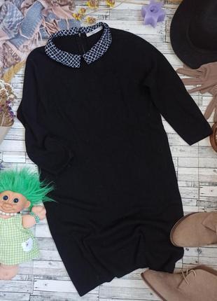 Чёрное теплое платье миди свитер с воротником офисное george