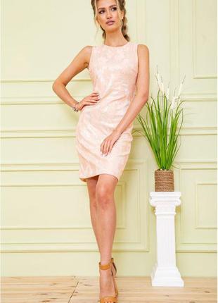 Платье цвет персиковый 167r1089 59227