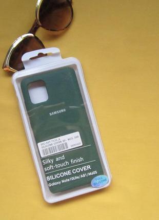 Новый качественный чехол на телефон samsung galaxy note 10 lite,вьетнам