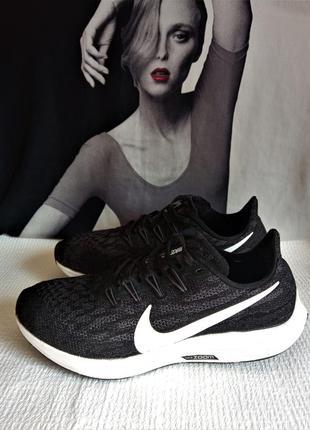 Nike оригинальные кроссовки 38,5