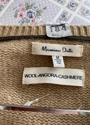 Massimo  dutti  свитер кашемир шерсть беж