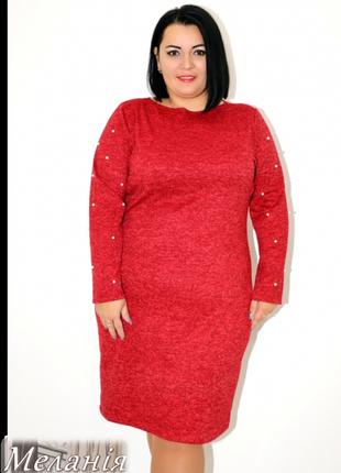 Сукня жіноча з ангори