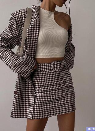 Костюм двойка жакет и юбка гусиная лапка новый качественный пиджак