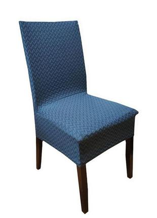 Чехол на стул karna зигзаг