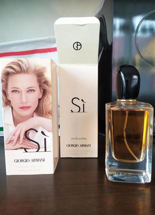Духи женские , парфуми жіночі