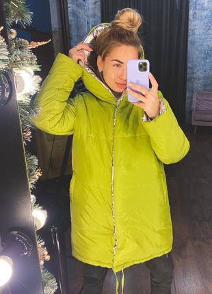 🔥 куртка|куртка куртка 🔥
