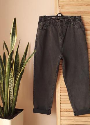 Джинсы мом высокая посадка серые , плотный джинс не тянется