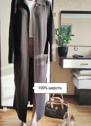 Стильное пальто тренч кардиган 100%шерсть свободный большой размер батал оверсайз next