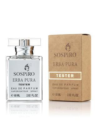 Парфюмированная вода тестер sospiro erba pura
