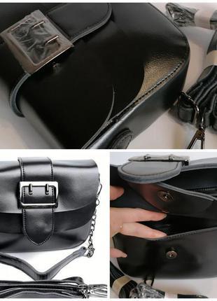 Кожаная сумка через плечо, crossbody. длинный ремень, ремень-цепочка.