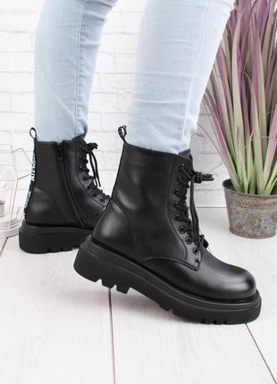 Женские черные ботинки на низком ходу