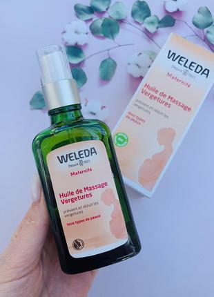 Масло для профилактики растяжек weleda,100 мл