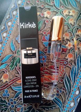 Бесплатно meest- доставкой!модный шикарнейший нишевый 💥 kirke terenzi 💥 мини парфюм духи унисекс