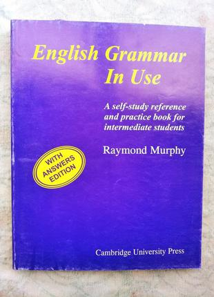 Р. мерфи грамматика (синий) r. murphy english grammar in use