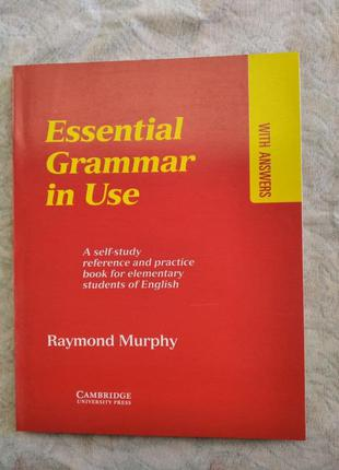 Р. мерфи грамматика (красный) r. murphy essential grammar in use