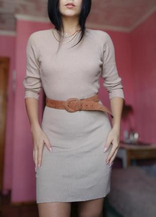 Плаття трикотажне