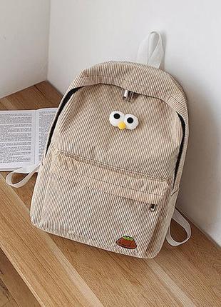 Вельветовые рюкзак с брелком
