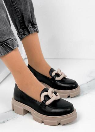🖤 кожаные женские туфли с цепью чёрные с бежевым