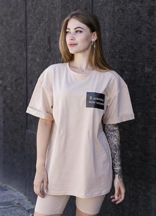 Костюм футболка шорты