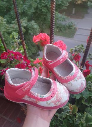 Кожанные нарядные туфли 23 24 размер 13,8 14 см розовые белые цветастые