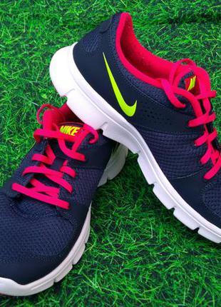 Nike flex experience rn pink