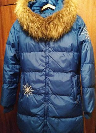 Пуховик синий snow classic