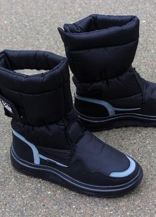 Сапоги дутики мужские аляска alaska exclusive