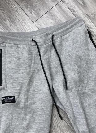 Спортивні штани cropp спортивные штаны