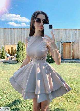 Бежевое платье , платье с пышной юбкой , вечернее платье