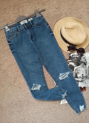 Крутые рваные синие джинсы с необработанными краями/штаны/брюки
