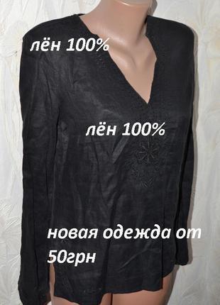 Блузка лен бисер вышивка