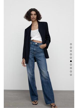 Нові джинси zara,the  90's full length