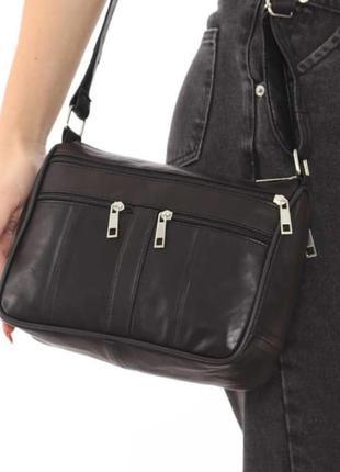 Черная женская кожаная сумка маленькая через плечо мягкая кожа