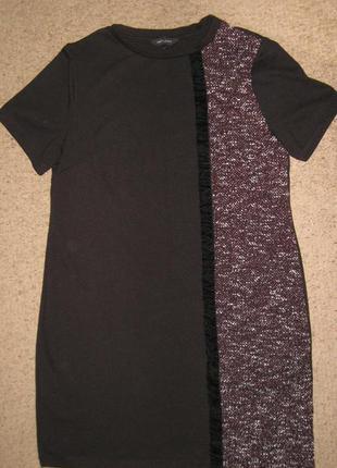 Черное платье деми со вставкой букле