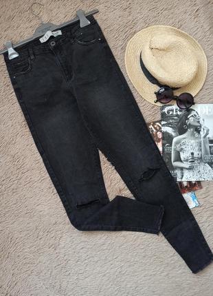 Крутые джинсы с рваными коленями и высокой посадкой/джеггинсы/штаны/брюки
