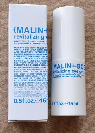 Восстанавливающий и освежающий гель для глаз malin+goetz с гиалуроновой кислотой и пептидами