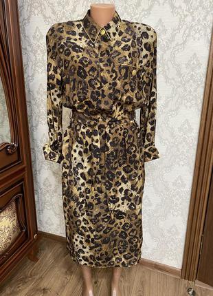 Вінтажне шовкове плаття