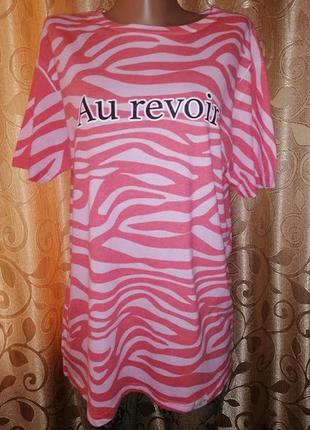 🌺🌺🌺стильная трикотажная женская футболка skynny dip london🌺🌺🌺