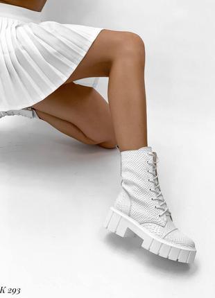 Ботинки натуральная кожа белый деми на высокой подошве трендовые рептилия