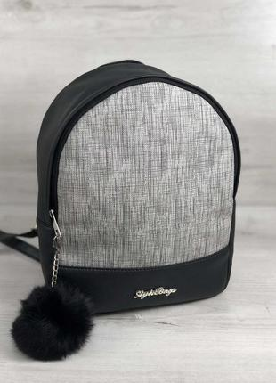 Серый женский рюкзак маленький с пушком городской мини рюкзачек на молнии