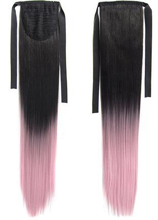 Накладной хвост черный с розовым